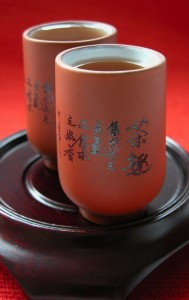 Chinese herbs can be made into a tea